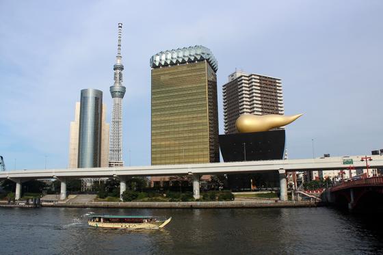 Asakusa Flamme Philippe Stark Tokyo